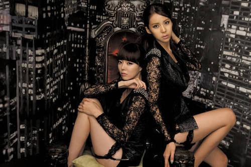 Nine Muses fondo de pantalla possibly containing a hip boot, a cóctel, coctel dress, and a pelaje, piel capa titled Bini & Jaekyung