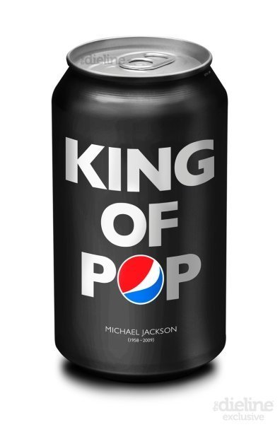 KING OF POP (Pepsi)
