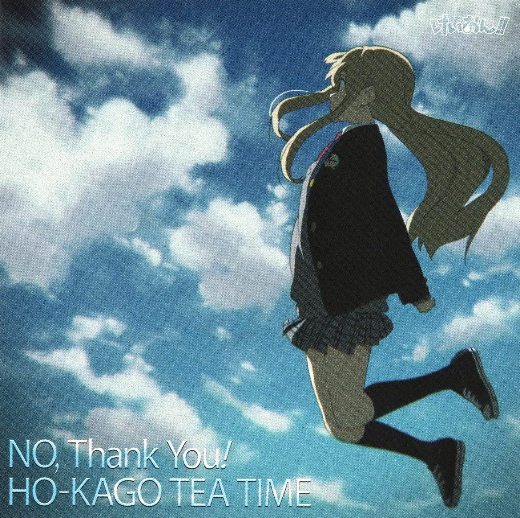 Tsumugi Kotobuki Images NO Thank You K On HD Wallpaper And Background Photos