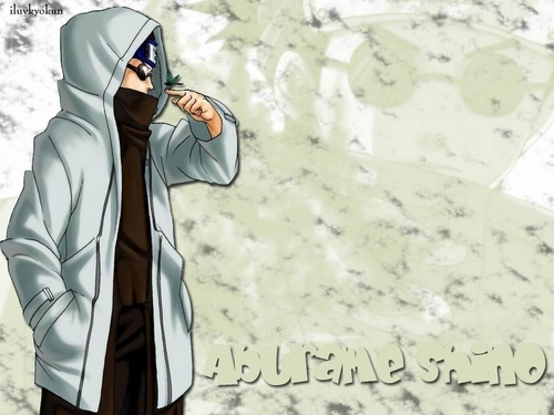 Shino wallpaper