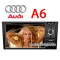 Audi A6 factory OEM radio DVD GPS Navigation System