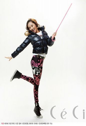 Gayoon for Ceci