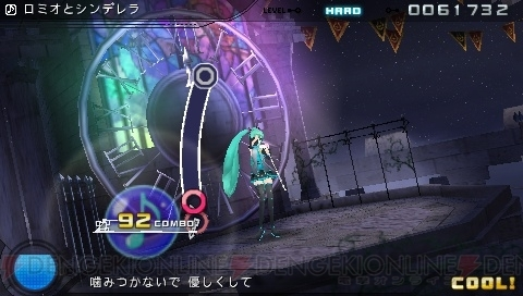 Project DIVA 2nd