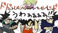 """Did you guys forget about ME!?"" - bardock photo"