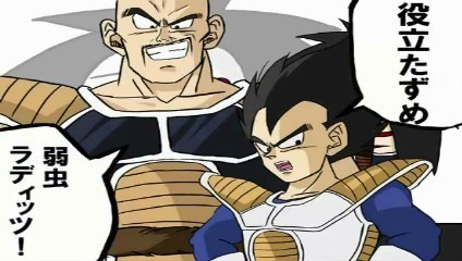 """Teh heh! I'm the prince of all Vegetables!"" ""That's why I'm called VEGETA!"""