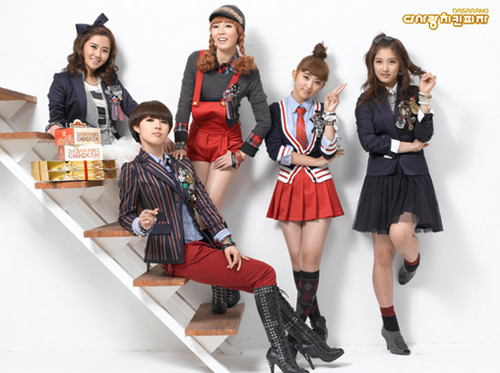 4Minute pose in hip school uniform