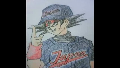 An awesome drawing of Bardock! JAPAN!