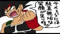 Bardock making his speech! - bardock photo