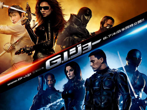Action Films wallpaper containing anime titled G.I. Joe: Rise of kobra, cobra