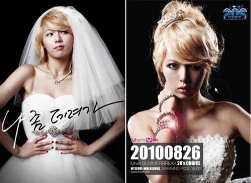হাওনা in wedding dress