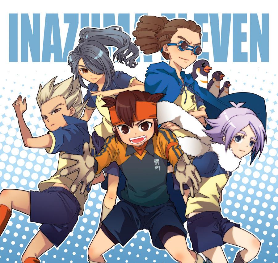 // موسوعة صور أبطال الكرة // Inazuma-Eleven-inazuma-eleven-15972405-900-853.jpg