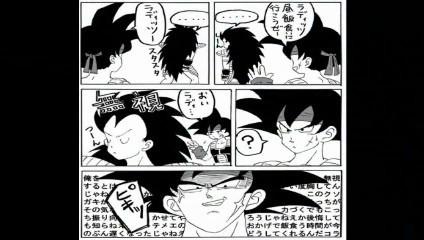 I can't believe my Father is a wackjob! Manga-1