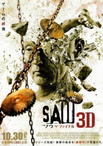 Saw 3D poster