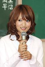 Yano Ayane