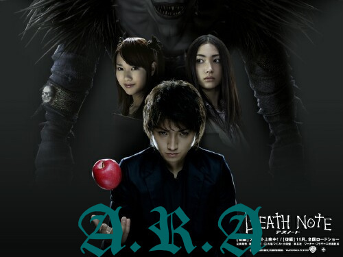 death note A.R.A