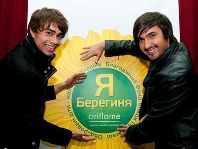 Alex and Vitaliy Kozlovskiy :)