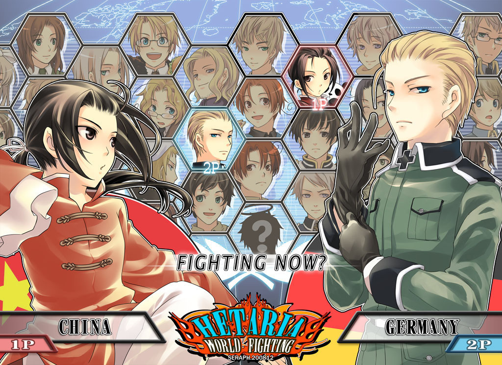 China vs. Germany: FIGHT! - Hetalia Photo (16057223) - Fanpop