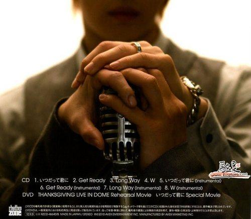 JYJ's Hands