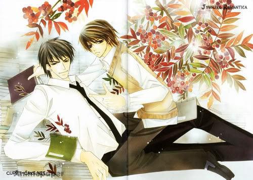 funkyrach01 wallpaper containing a bouquet titled Miyagi and Shinobu