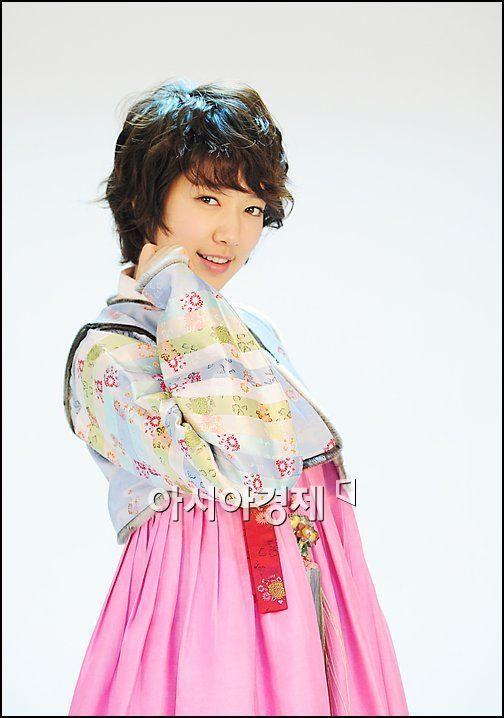 Park shin hye princess hours