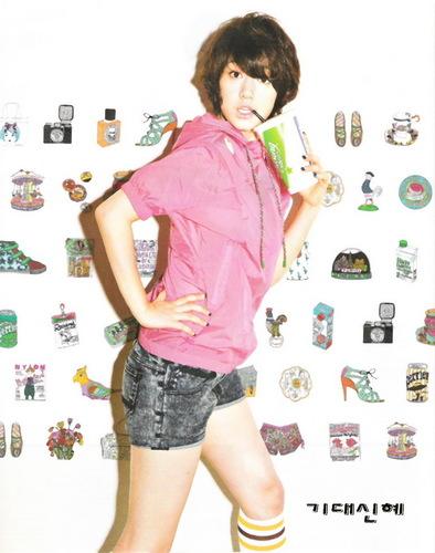 Park Shin Hye - Nylon Magazine