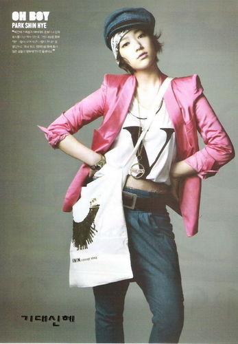 Park Shin Hye - Oh Boy!