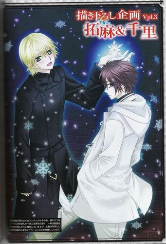 Shiki and Takuma