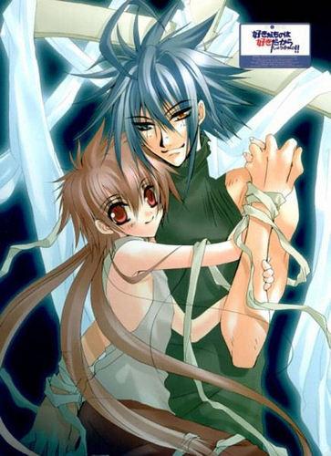 Yoru and Ran