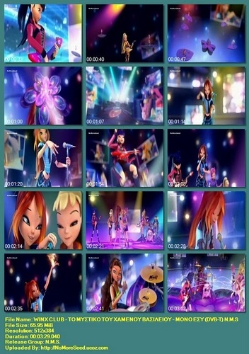 winxclub in konzert Greece-only you(alter channel)