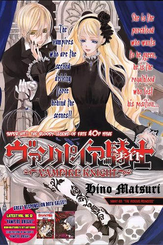 Chapter 65 cover