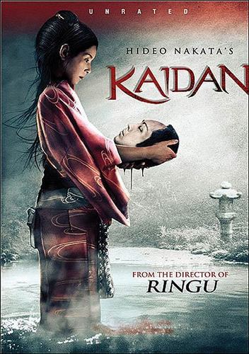 Asian Horror 映画 壁紙 possibly containing a sign entitled Kaidan