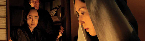 Asian Horror cine fondo de pantalla titled Kaidan