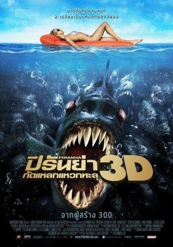 Piranha 3D poster Thai