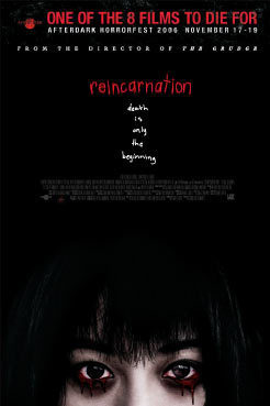 Asian Horror Movies wallpaper called Reincarnation