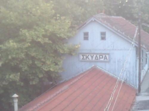 Skydra