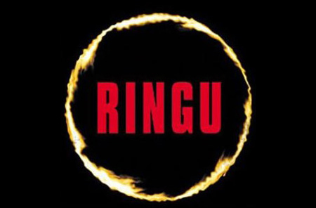 Asian Horror 映画 壁紙 entitled The Ring