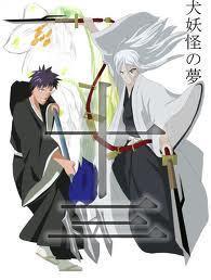 Ukitake and Kaien