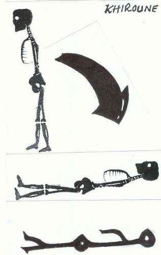 Islam kertas dinding possibly with a battle ax, scissors, and a hacksaw titled sbhan ALLAH