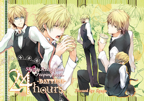 Heiwajima Shizuo wallpaper probably containing anime entitled shizuo heiwajima