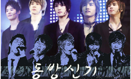 DBSK wallpaper possibly containing a portrait called Always Keep The Faith