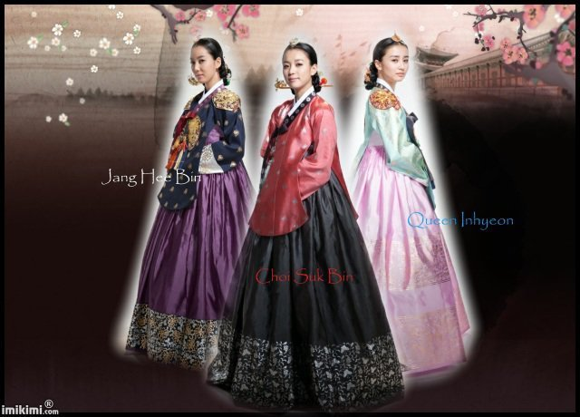 Dong Yi Korean Drama