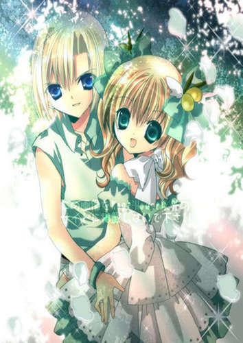 KAZUNE AND KARIN