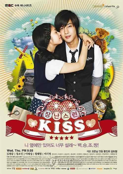 Playful Kiss Poster 01