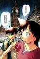 Shinichi & Ran File 752