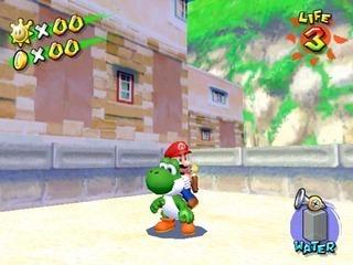 Super Mario Sunshine karatasi la kupamba ukuta with a mitaani, mtaa titled Yoshi