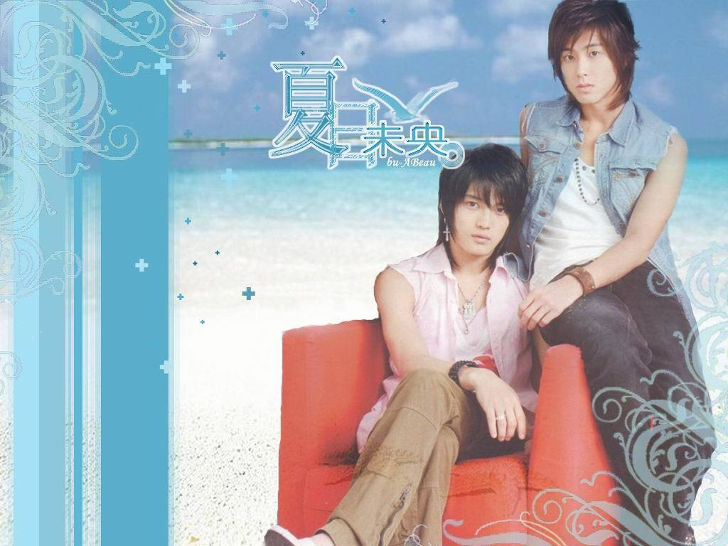 yunho and jaejoong relationship questions