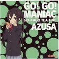GO! GO! MANIAC