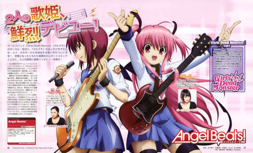 Girls Dead Monster Iwasawa and Yui