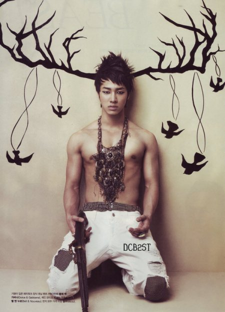 Imágenes ♥ KIkwang-beast-b2st-16303453-450-624