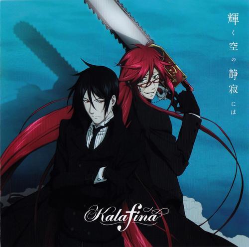Kuroshitsuji achtergrond titled Sebastian and Grell
